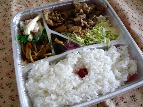 豚肉生姜焼弁当