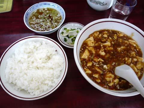 「マーボー豆腐」+ライス