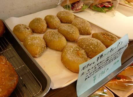 モチッと半熟ハーフカレーパン