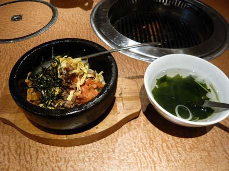 ハーフ石焼ビビンパとスープ