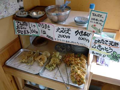 天ぷらコーナー