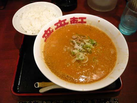 担々麺&半ライス