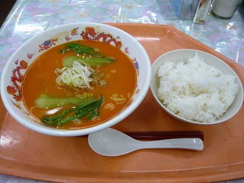 担々麺&ライス