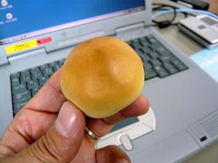 これが八国山ブルーベリー饅頭