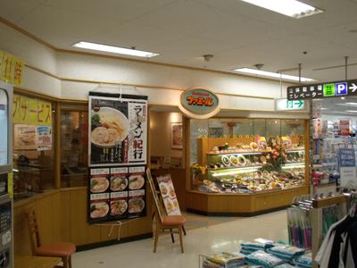 ファミール東村山店