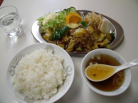 カレー旨煮定食