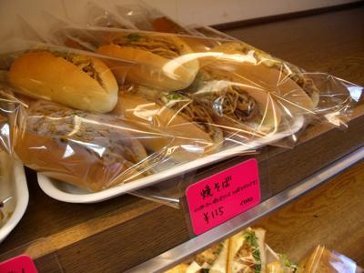 焼そばパン