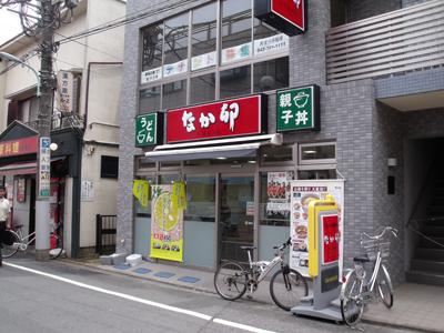 なか卯 秋津店