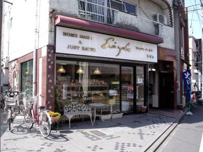 ラザレ久米川店
