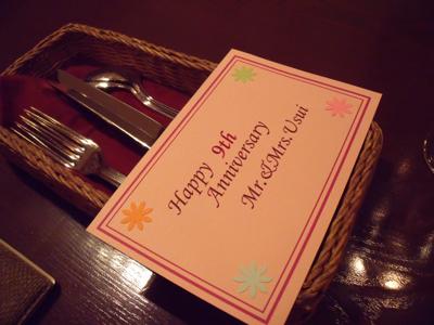 テーブルの上にはお祝いのカードが…