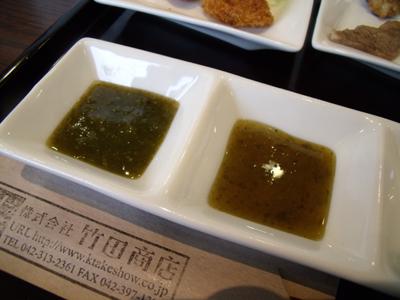 左が小松菜のソース、右が「セロリソース」