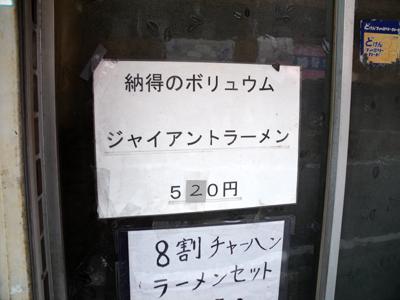 おっ、10円値上がりしている