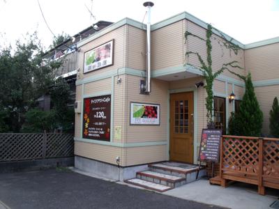 珈琲豆屋オードリー