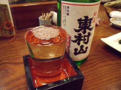 限定酒の「東村山」