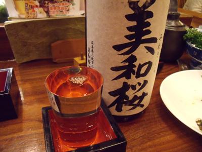 広島の酒「美和桜」