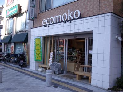ecomoko(エコモコ)
