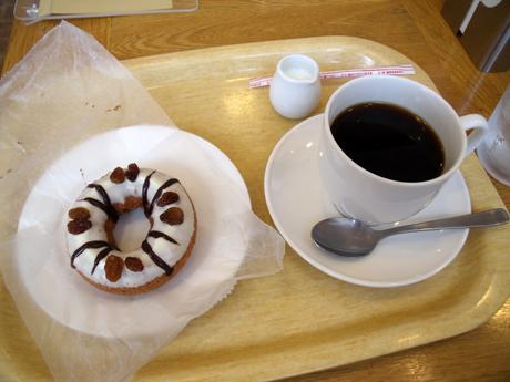 オーガニックコーヒーとサルタナレーズン