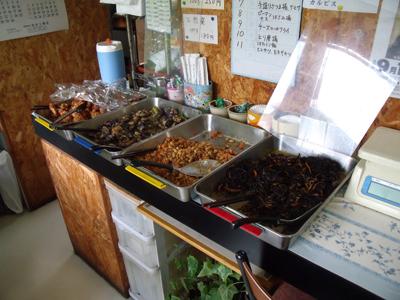 ズラリと並んだ惣菜