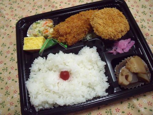 コロッケ・串カツ弁当