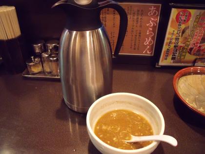 スープの入ったポットを持ってきてくれた