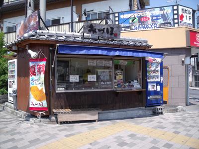 みづほ八坂店