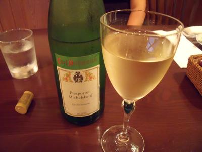 いつものように白ワインで乾杯