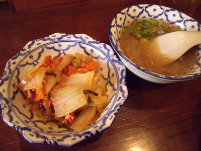 小鉢とスープ