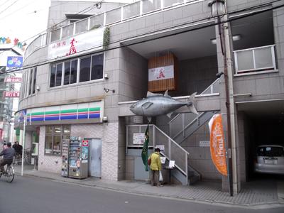 義 東村山店