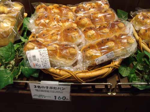 3匹の子ぶたパン