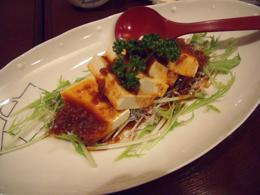 中華風トーフサラダ