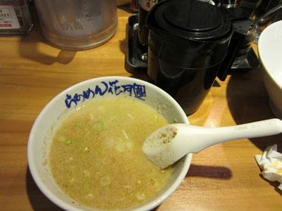 スープ割りでごちそうさま