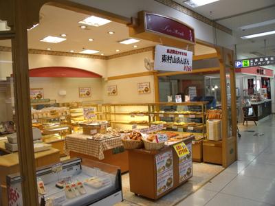 サンモンテ東村山店