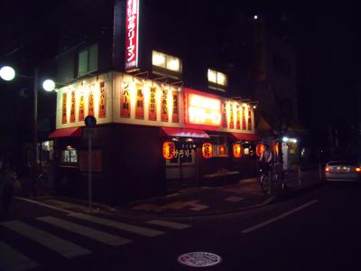 サラリーマン久米川店