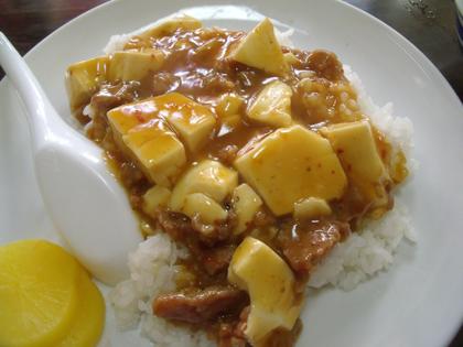 麻婆豆腐飯のアップ
