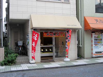 とりまる八坂店